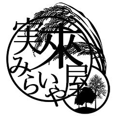 miraiya_logo240.jpg